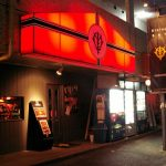 Dining Bar SOLOMON(福岡市)